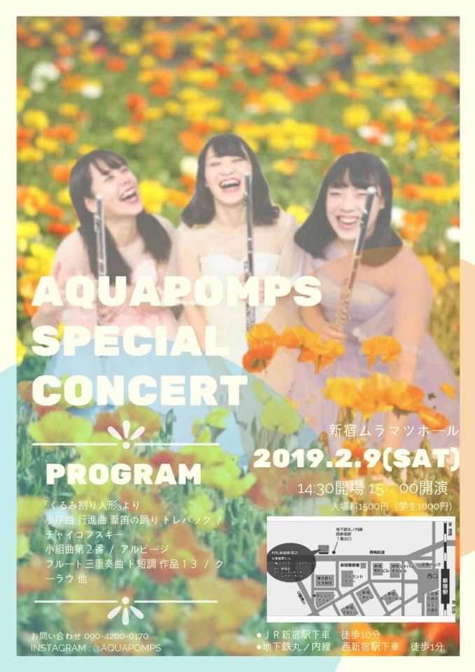 Aqua pomps Special Concert