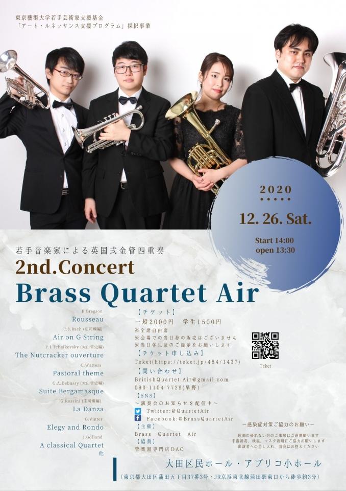 Brass Quartet Air 2nd.Concert