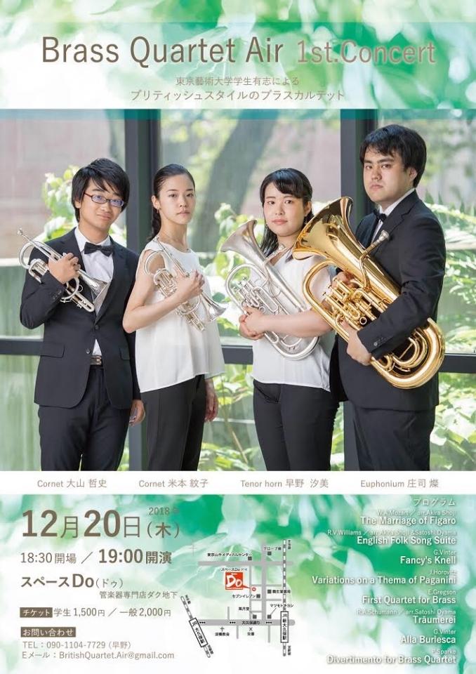 Brass Quartet Ait 1st Concert