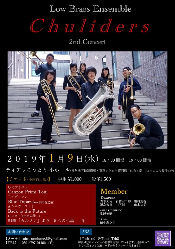 Low Brass Ensemble Chuliders 2nd Concert