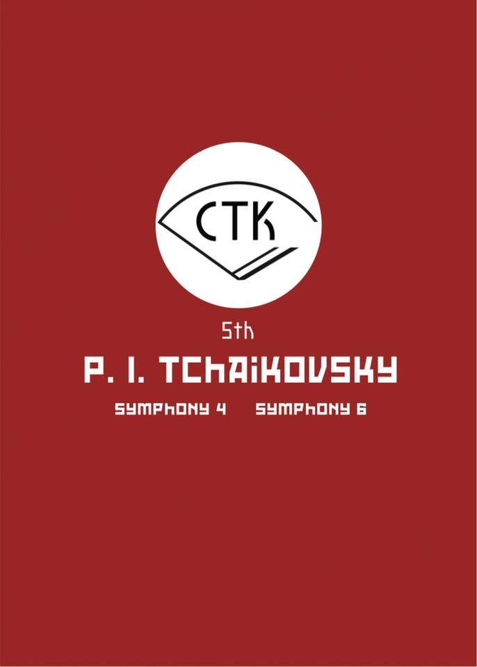 交響楽団CTK 第5回定期公演