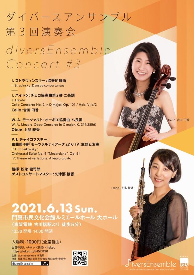 diversEnsemble Concert #3