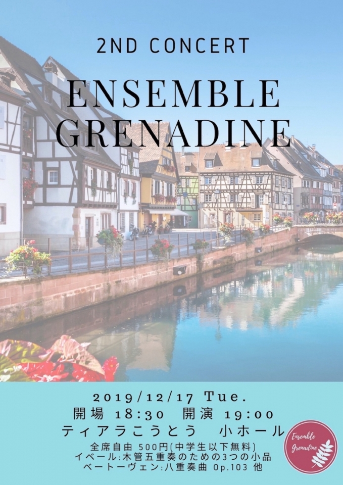 Ensemble Grenadine Ensemble Grenadine 2nd Concert