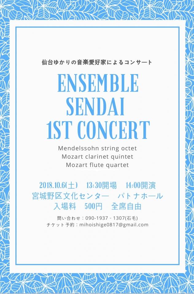 ENSEMBLE SENDAI  1st concert