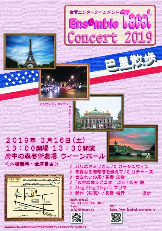 Ensemble Tacet Concert 2019