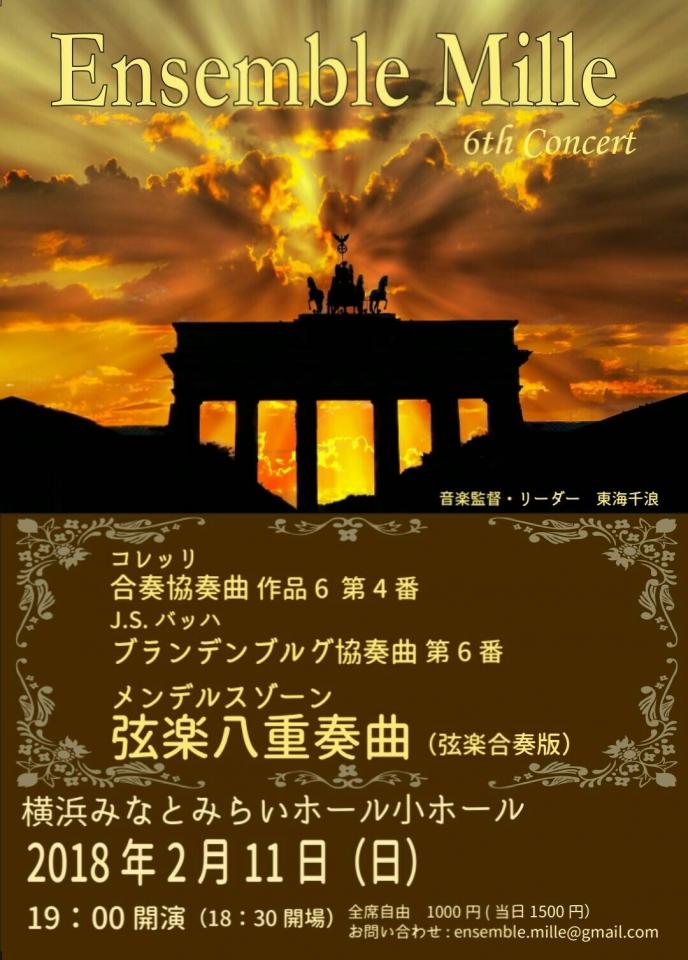 Ensemble Mille 6th Concert