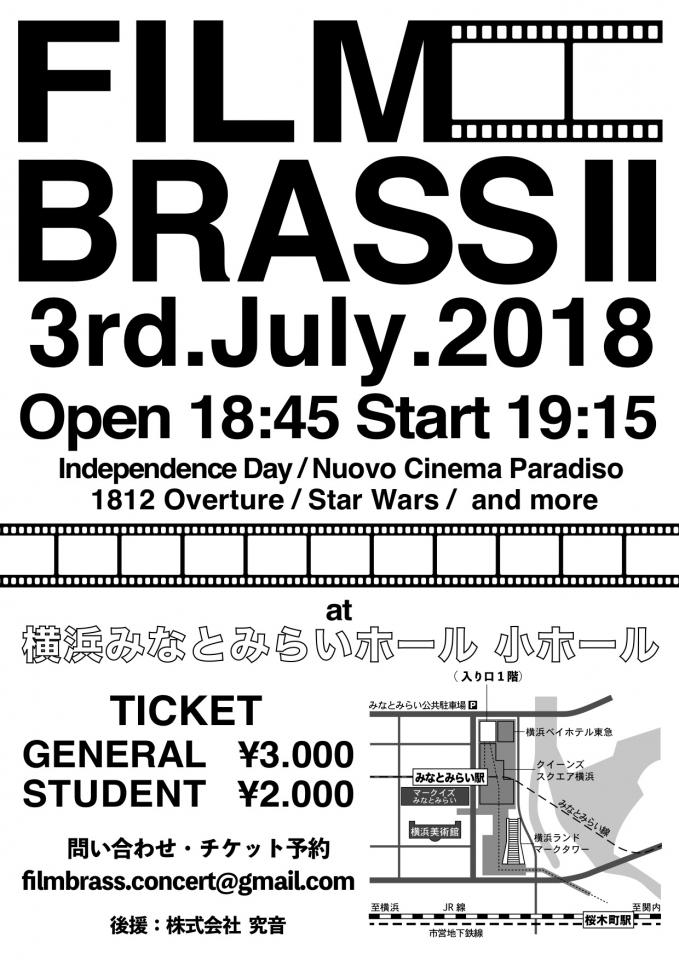FILM BRASS FILM BRASS Ⅱ