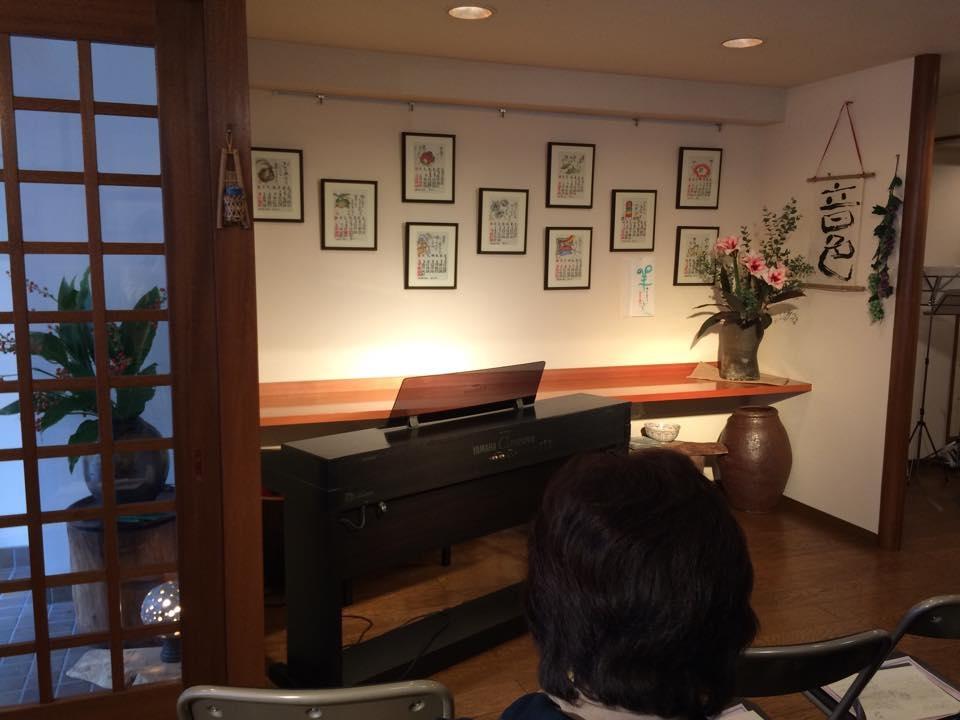ギャラリー土筆 土筆コンサート36~響きあう樹々のこえ~マリンバ・トリオ
