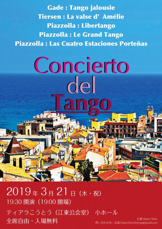 Häsen Stërn Concierto del Tango
