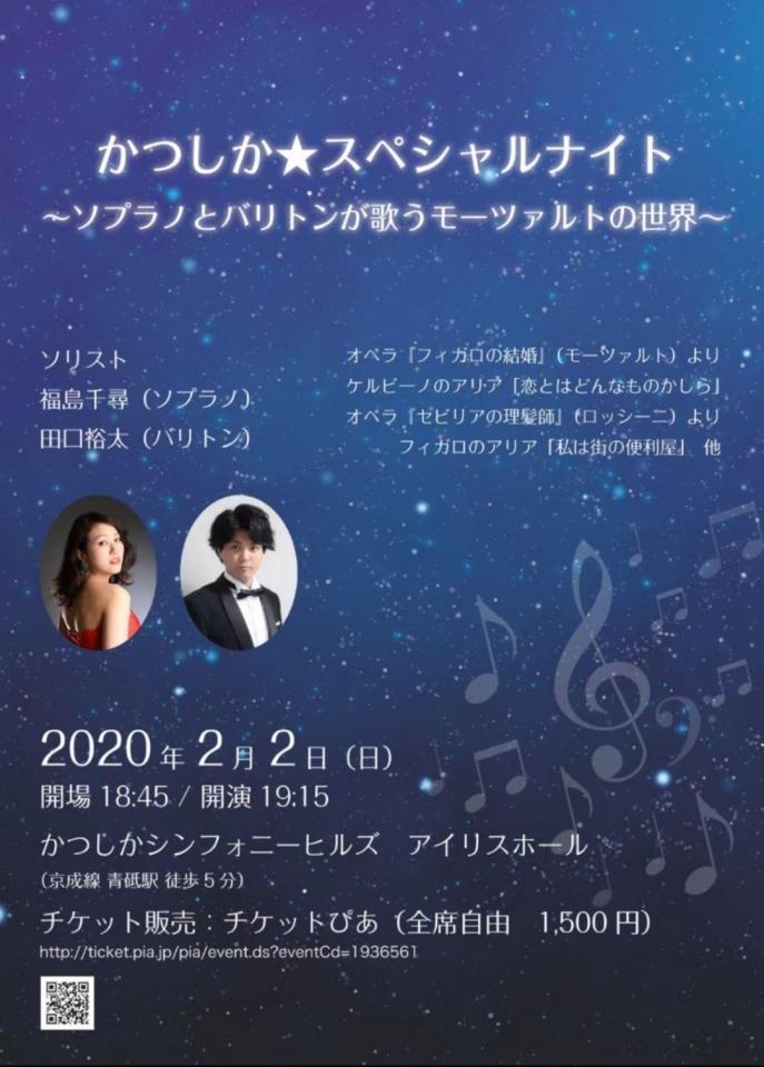 ハーゼンシュターン ソプラノ&バリトンが歌うモーツァルトの世界