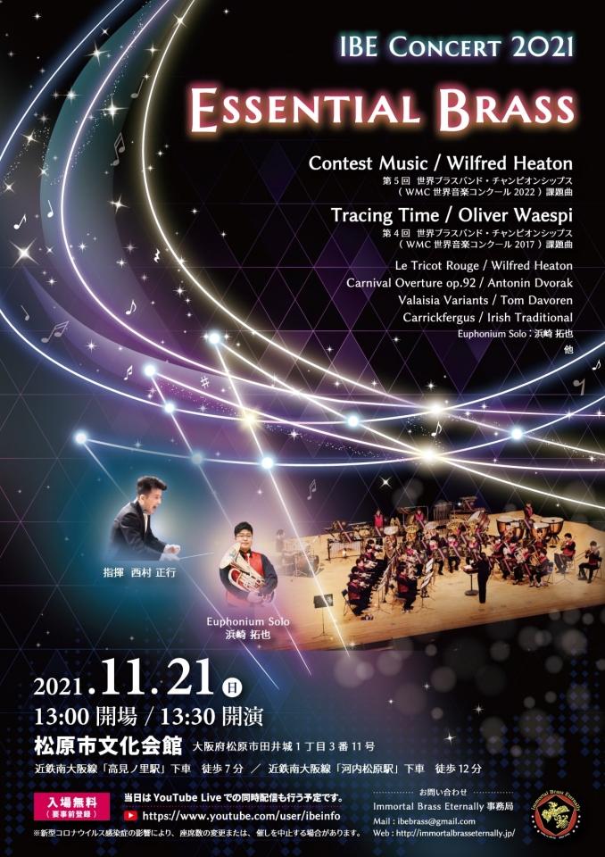Immortal Brass Eternally IBE Concert 2021 Essential Brass