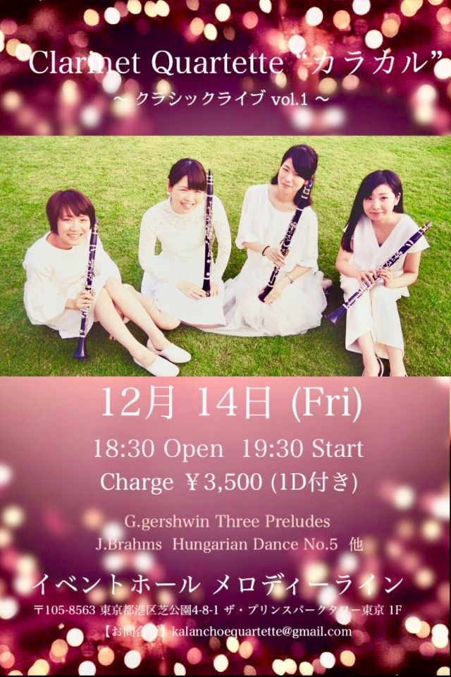 "KalanchoeQuartette Clarinet Quartette""カラカル""~クラシックライブvol.1~"