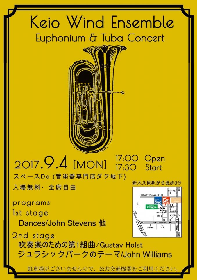 慶應義塾大学ウインドアンサンブル Euphonium & Tuba Concert