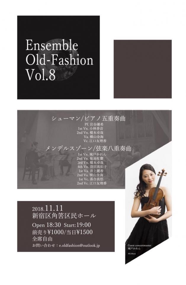 Ensemble Old-Fashion 第8回定期演奏会