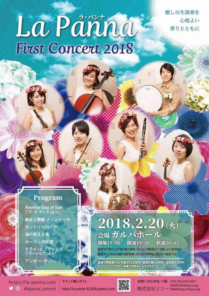 La Panna First concert 2018