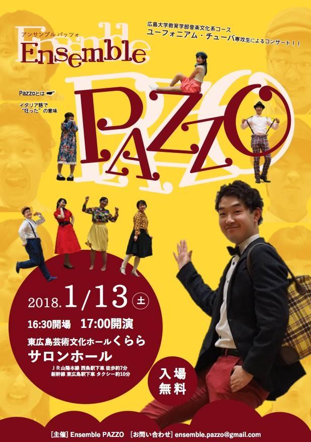 Ensemble PAZZO  第1回演奏会