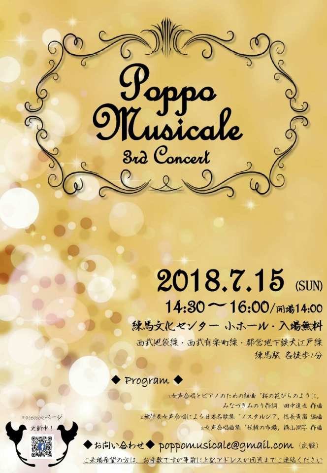 Poppo Musicale 3rd Concert