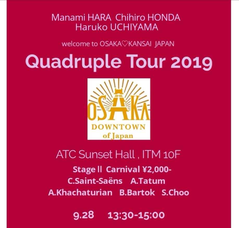 Quadruple  クワドラプルツアー大阪公演①-2