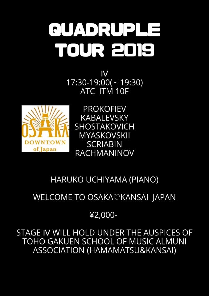Quadruple  クワドラプルツアー大阪公演①-4