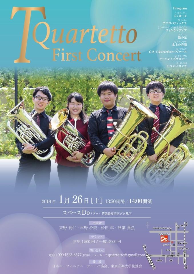 T Quartetto First Concert