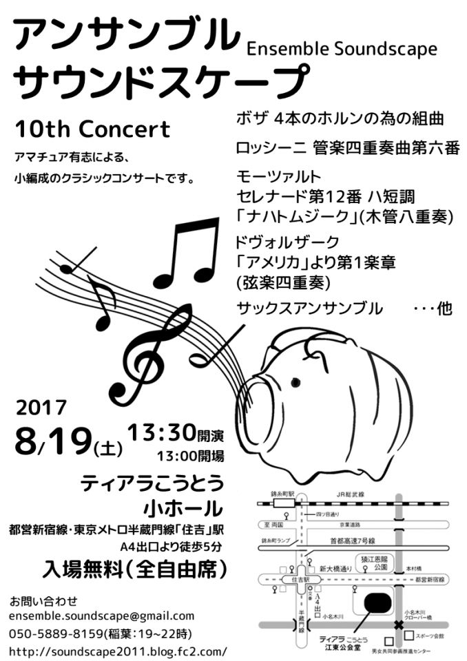 Ensemble Soundscape 10th concert