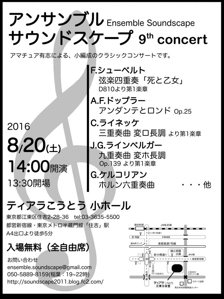 Ensemble Soundscape 9th concert