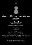 Ardito String Orchestra 演奏会
