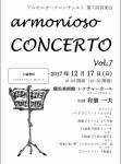 armoniosoCONCERTO 第7回音楽会