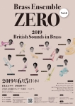 Brass Ensemble ZERO Brass Ensemble ZERO vol.8 British Sounds in Brass!!