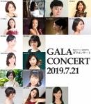 日仏文化協会 第9回フランス留学生ガラコンサート