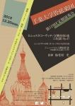 千葉大学管弦楽団 第118回定期演奏会