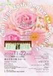 Chor June 20 th Anniversary Concert