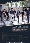 Chuliders(チュライダーズ) Low Brass Ensemble