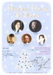 クリスマス コンサート & ディナー in ポールボキューズ代官山