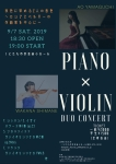 PIANO×VIOLIN DUO CONCERT