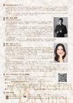 Orchestra Da Vinci 第4回定期演奏会
