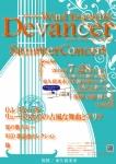 Wind Ensemble Devancer Summer Concert