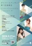 diversEnsemble Concert #1