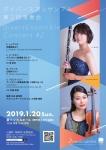 diversEnsemble Concert #2