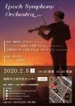 Epoch Symphony Orchestra