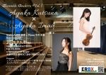 ERBX企画 Ensemble Roulette Vol.1