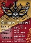 Flow Orchestra Summer Concert 2018