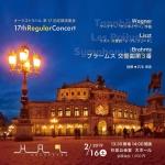OrchestraHAL 第17回定期演奏会