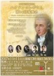 18世紀音楽研究会ハイドンコレギウム 第14回定期演奏会