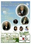 18世紀音楽研究会ハイドンコレギウム 15回定期演奏会