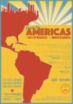 """一橋大学管弦楽団 一橋祭特別演奏会 """"From the Americas"""""""
