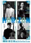 HORIZON 松尾俊介《ギターによるオール・バッハ》