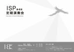 Innovation in Sounds Philharmonic 第4回定期演奏会