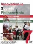 ISP-Innovation in Sounds Philharmonic-  第7回定期演奏会