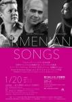 kuniko kato arts project ARMENIAN SONGS